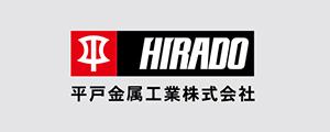 平戸金属工業株式会社
